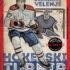 Hokejski turnir 2018